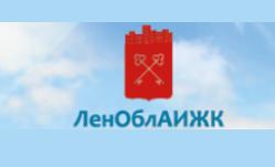 ЛенОблАИЖК
